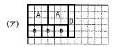 futaba_2013_math_6a-1.png