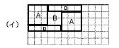 futaba_2013_math_6a-2.png