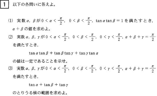 ikashika_2013_math_1q.png