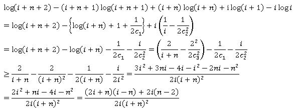 ikashika_2013_math_3a-18.png