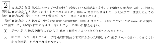 kaisei2013-2q.png