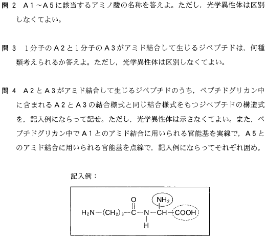 kyodai_2013_chem_4q_4.png