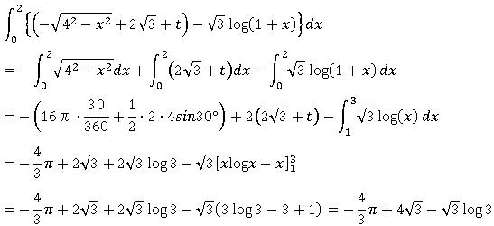 kyodai_2013_math_5a-3.png