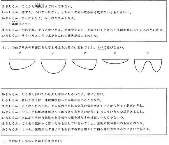 tsukukoma_2013_rika_3q-2.png