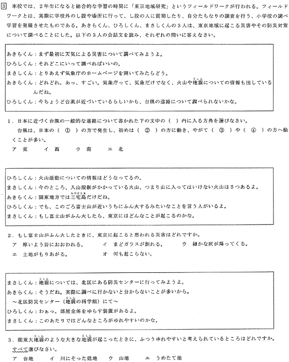 tsukukoma_2013_rika_3q.png