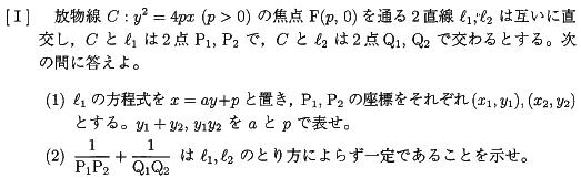 waseda_riko_2013_1q.png