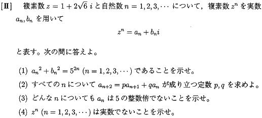 waseda_riko_2013_2q.png