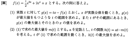 waseda_riko_2013_3q.png