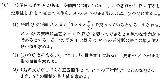 waseda_riko_2013_5q.png