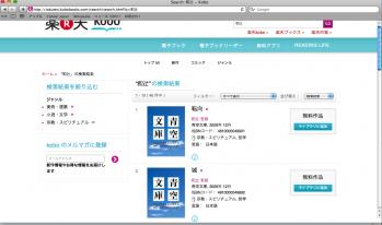 スクリーンショット(2012-07-20 14.14.38)