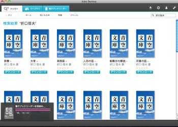 スクリーンショット(2012-07-22 23.36.02)