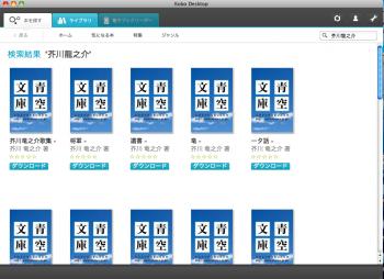 スクリーンショット(2012-07-22 23.25.12)