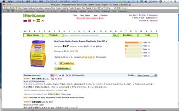 スクリーンショット(2012-09-06 14.16.31)