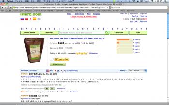 スクリーンショット(2012-09-11 11.35.58)