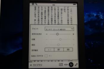 DSC00257R.jpg