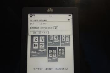 DSC00260R.jpg