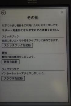 DSC00271R.jpg