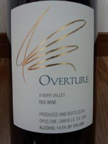 overture 表