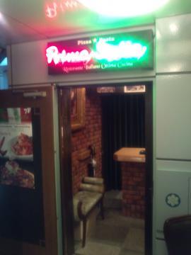 PrimaStella入り口