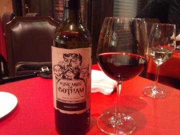 赤ワイン 縮小