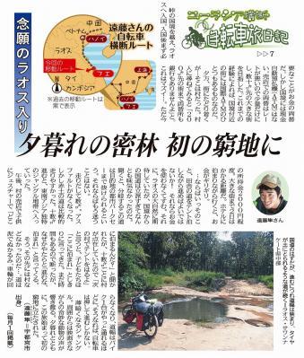 20130418shimotsuke.jpg