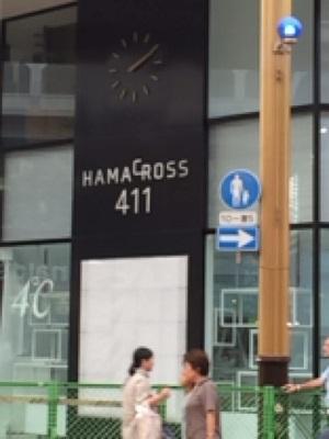 ハマクロス1