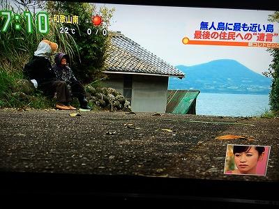 五島 黒島01