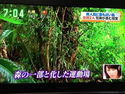 五島 黒島03