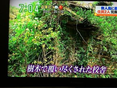 五島 黒島04