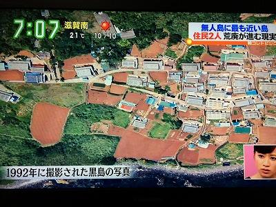 五島 黒島10