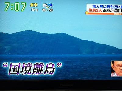五島 黒島11
