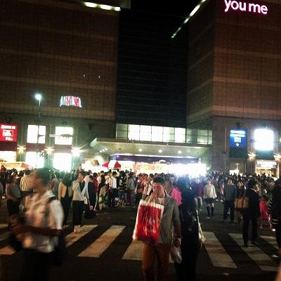 くんち2014出店5