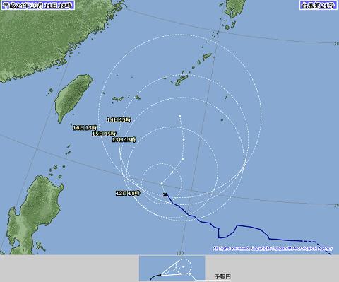 台風21号日本