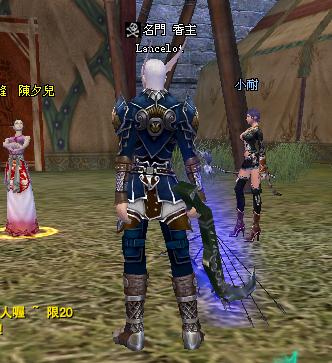 2007-01-08-20-44-13.jpg
