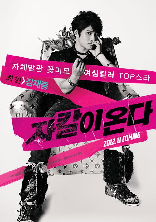 jj-20121010-1.jpg
