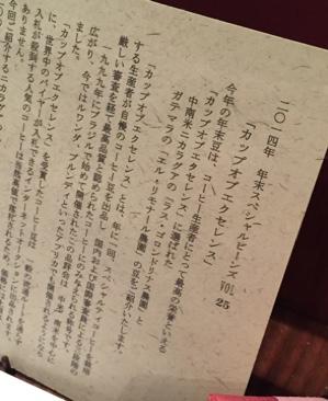 fc2blog_2014112321313702b.jpg