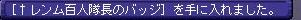 TWCI_2013_2_14_20_44_13.png