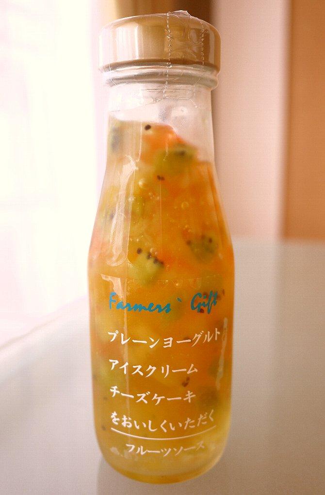 フルーツソース