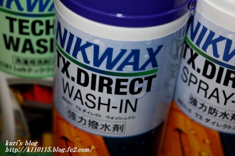 NIKWAX.jpg