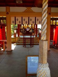 茅ヶ崎厳島神社1