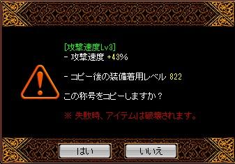 RedStone 12.06.26[00]