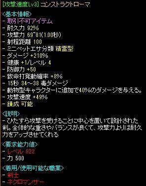 RedStone 12.07.08[01]