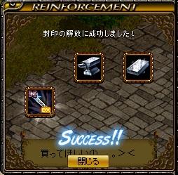RedStone 12.07.09[03]