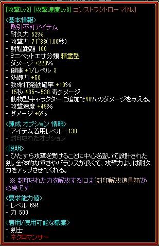 RedStone 12.07.10[01]