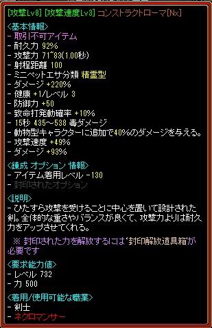 RedStone 12.07.16[00]