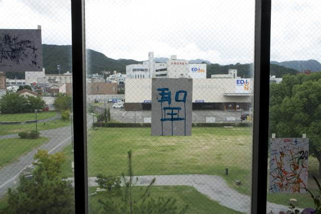 s-DSC02508.jpg