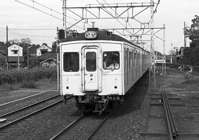 Tc878 841028