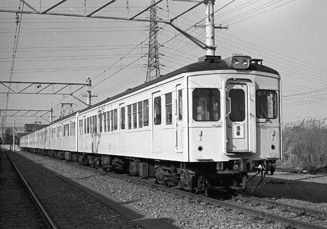 Tc873 850202