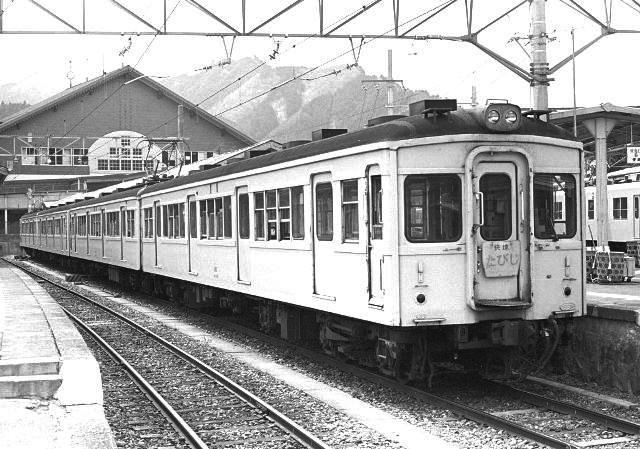Tc885-375.jpg