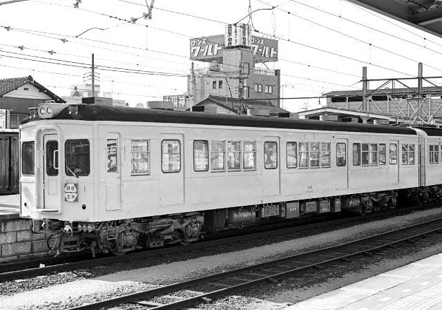 Tc888-323.jpg